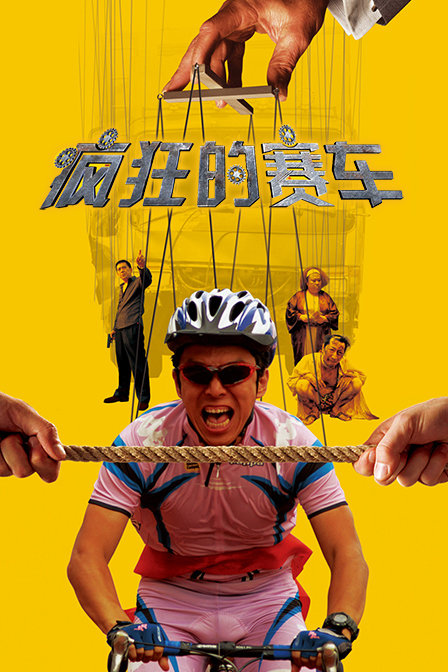 最搞笑的喜剧电影_陈宝莲007