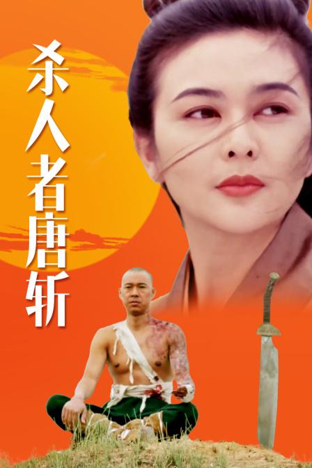 恐怖片第6季(爱奇艺官网播)