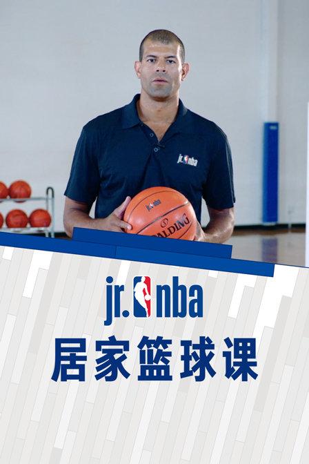 3 【Jr. N*A居家篮球课】第三课!练就扎实的脚步
