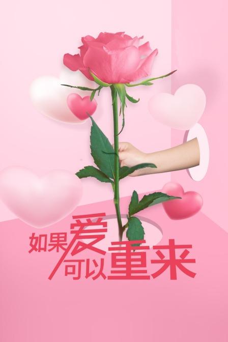 蜀山战纪第5季连续剧扮演者