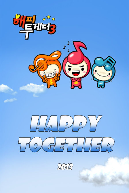 Happy Together(2015)在線觀看