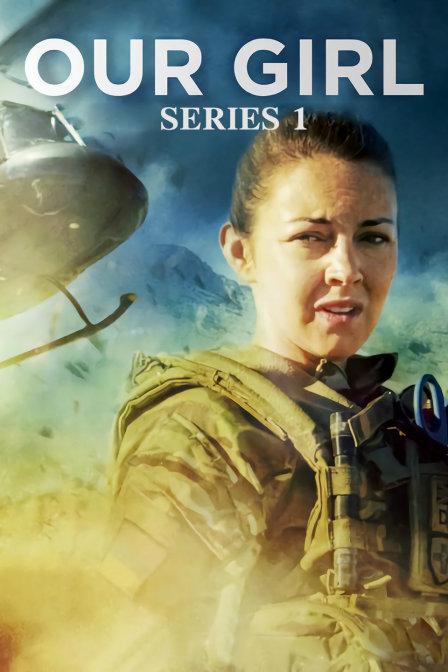 少女從軍記第一季