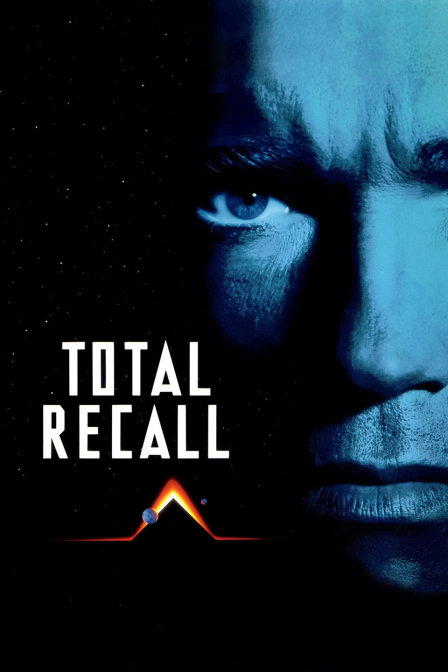 Total Recall(1990)