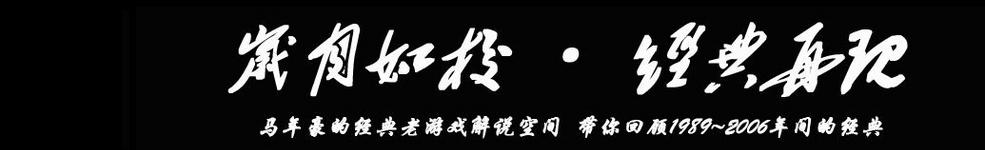 马年豪 banner