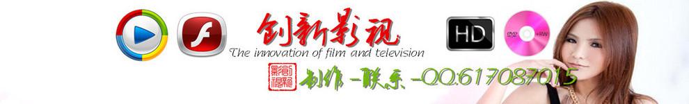 阿梁DJ527 banner