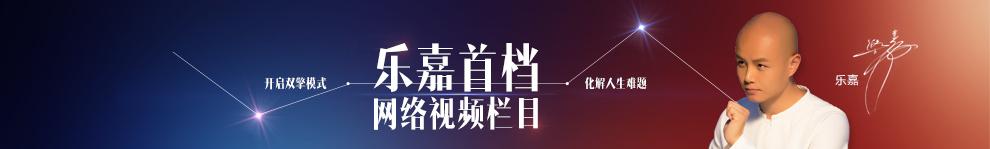 用户_922463 banner