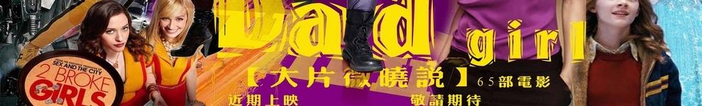 YangXLong原创视频 banner