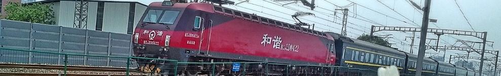 二手局 banner