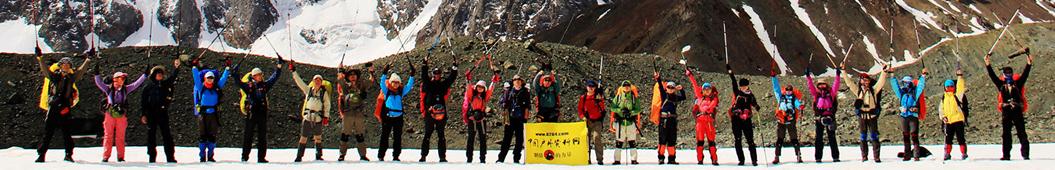 8264官方视频 banner