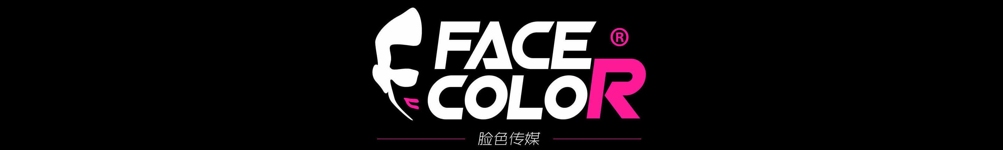 脸色传媒 banner