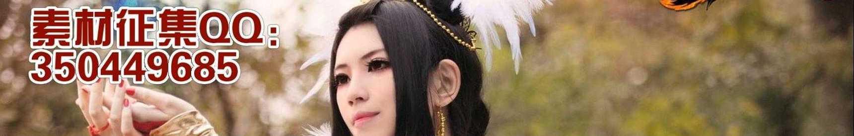 梦三国GGM模范老师 banner