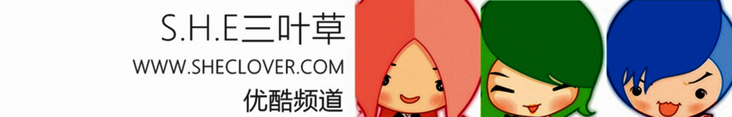 SHE三叶草-SHECLOVER banner