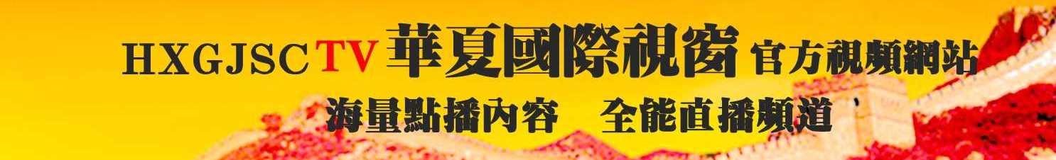 用户_540115 banner
