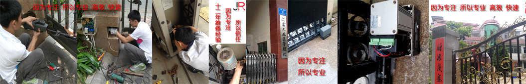 久瑞门业 banner