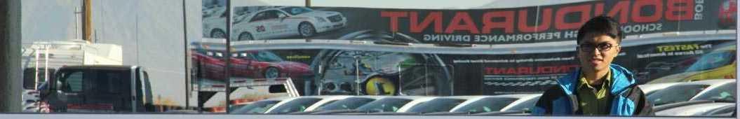 一辆ACarTV banner