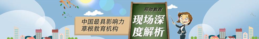 coreldraw教程 banner