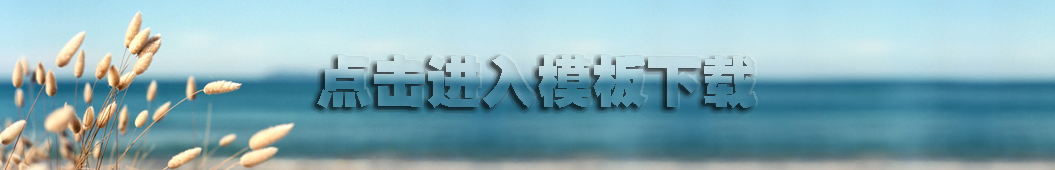 hg136576 banner
