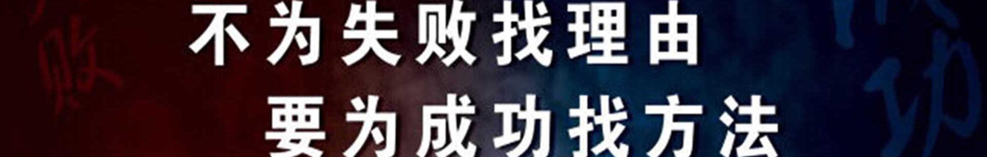 用户_461962 banner