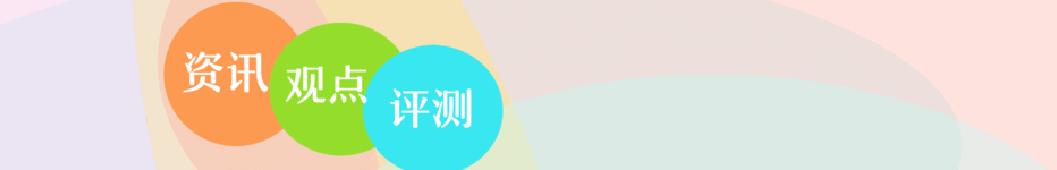 钮酷科技 banner