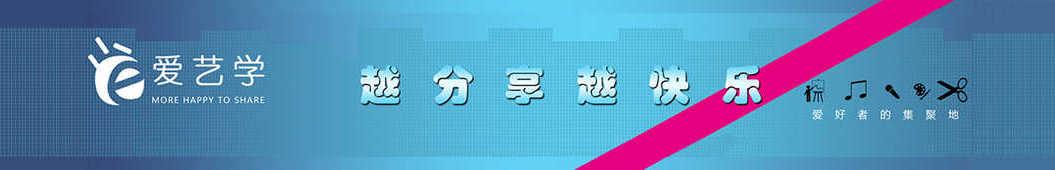 美术苑美术学院 banner