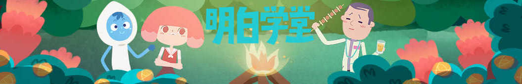 污萌少女李小白 banner