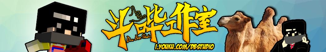 斗哔Studio banner