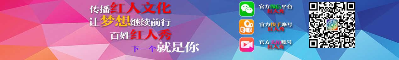 巢青年舞蹈社区 banner