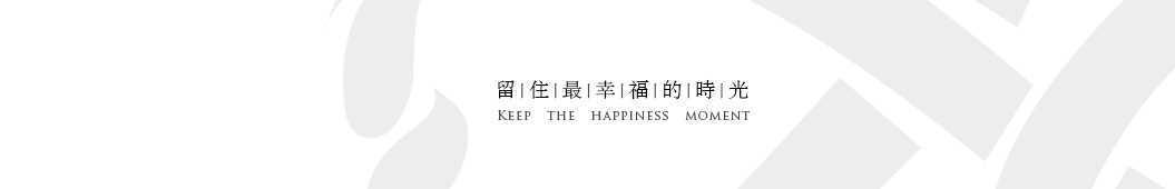 留时婚礼电影工作室 banner