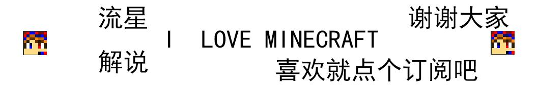 流星棒棒哒 banner