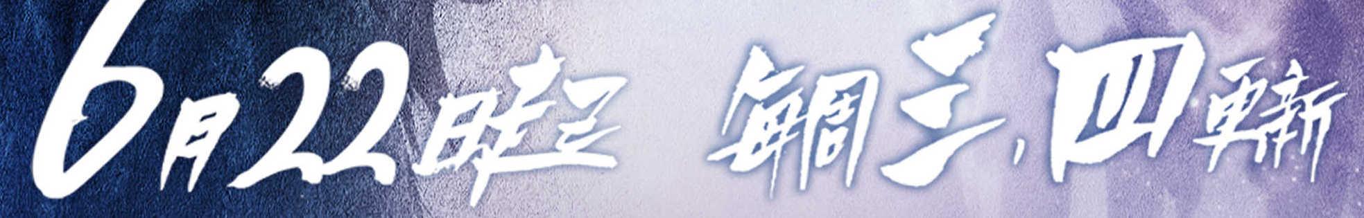 黑白星球官方账号 banner