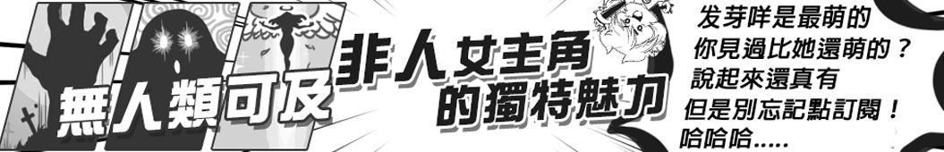 发芽咩 banner