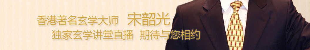 乐活港澳台 banner