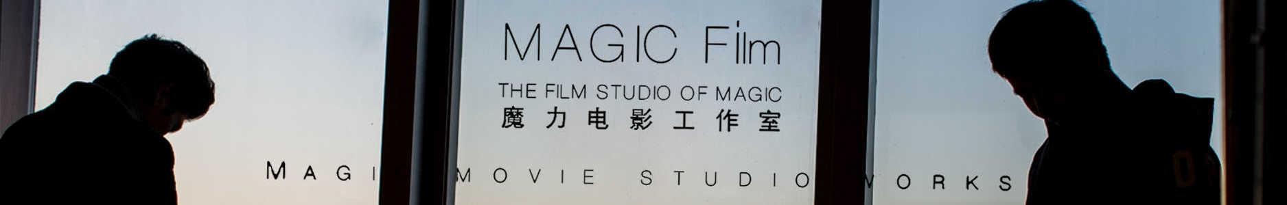 MAGICfilms banner