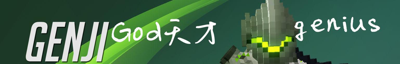 God智障才 banner
