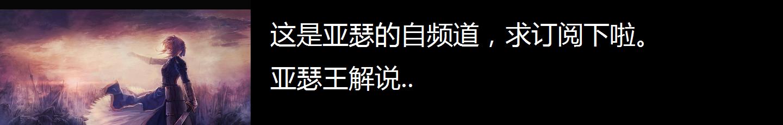 雪_风 banner