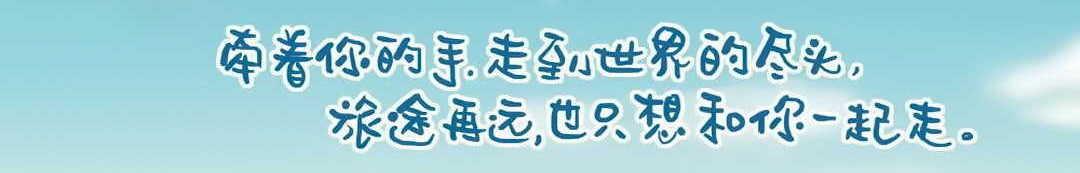桃屋 banner