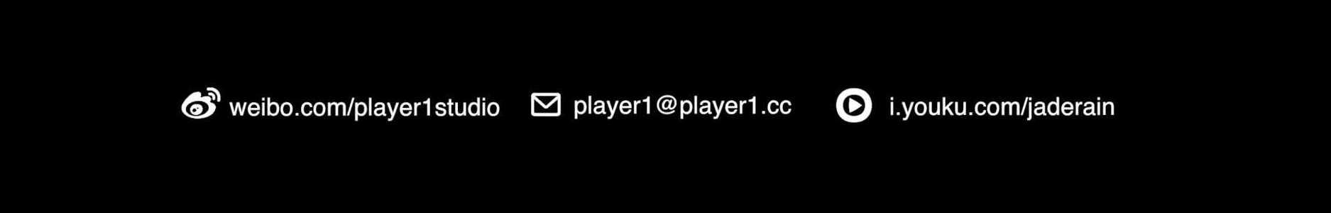 PLAYER1第一玩家工作室 banner