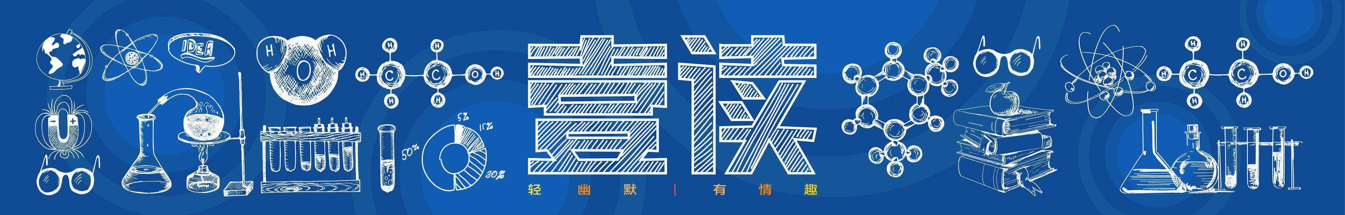 壹读 banner