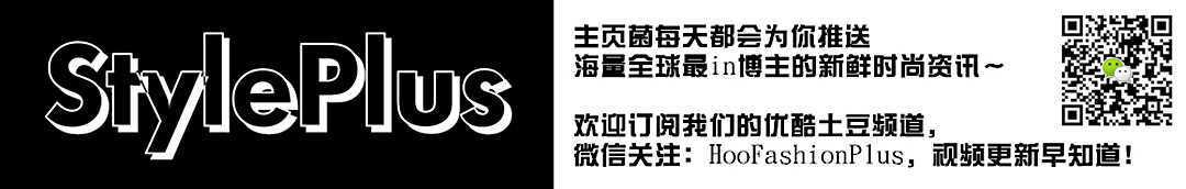 StylePlus banner