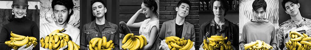 香蕉街拍ChicBanana banner
