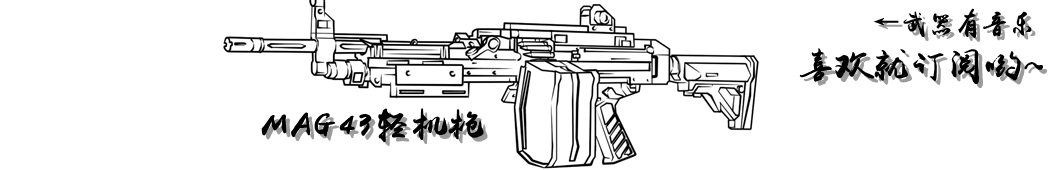 武仙 banner