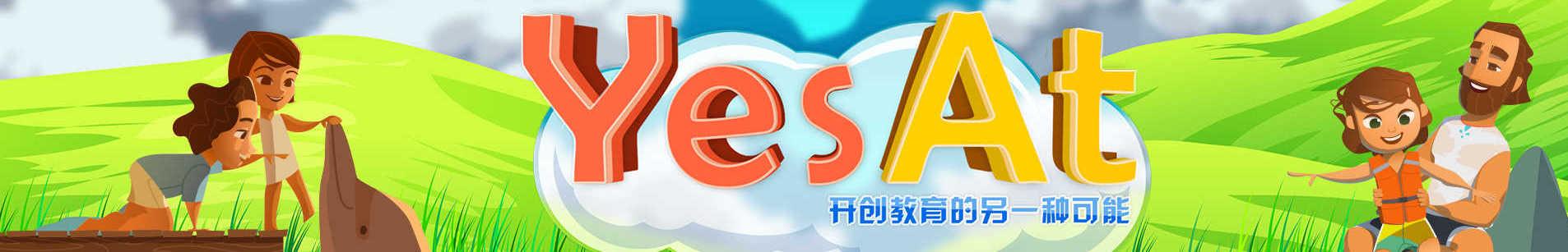 YesAt- banner