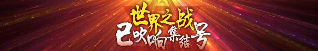 游天堂 banner