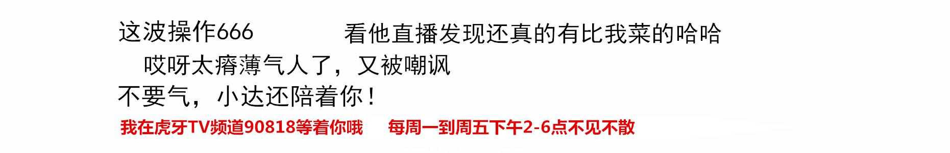 小达视频团队 banner