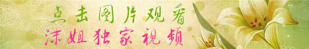秦时明月沫姐 banner