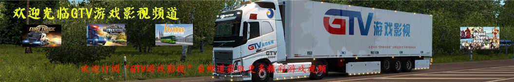 GTV游戏影视 banner