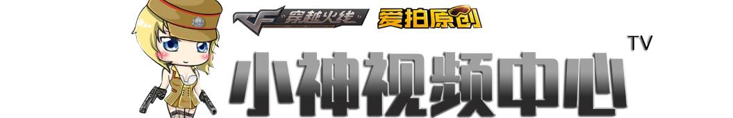 小神作品 banner