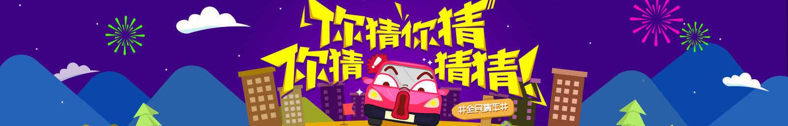 九问视频 banner