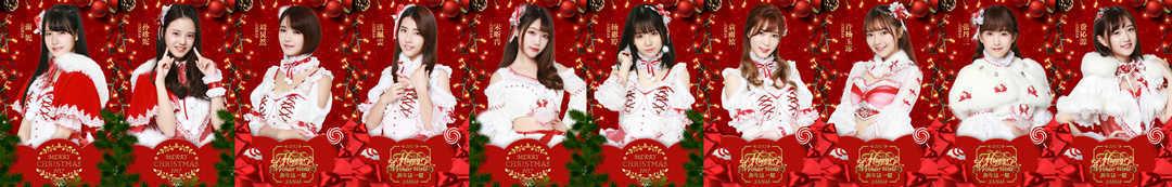 SNH48Group永夜传媒 banner