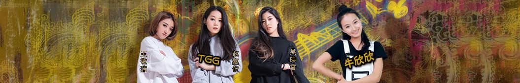 梦乐园传媒 banner